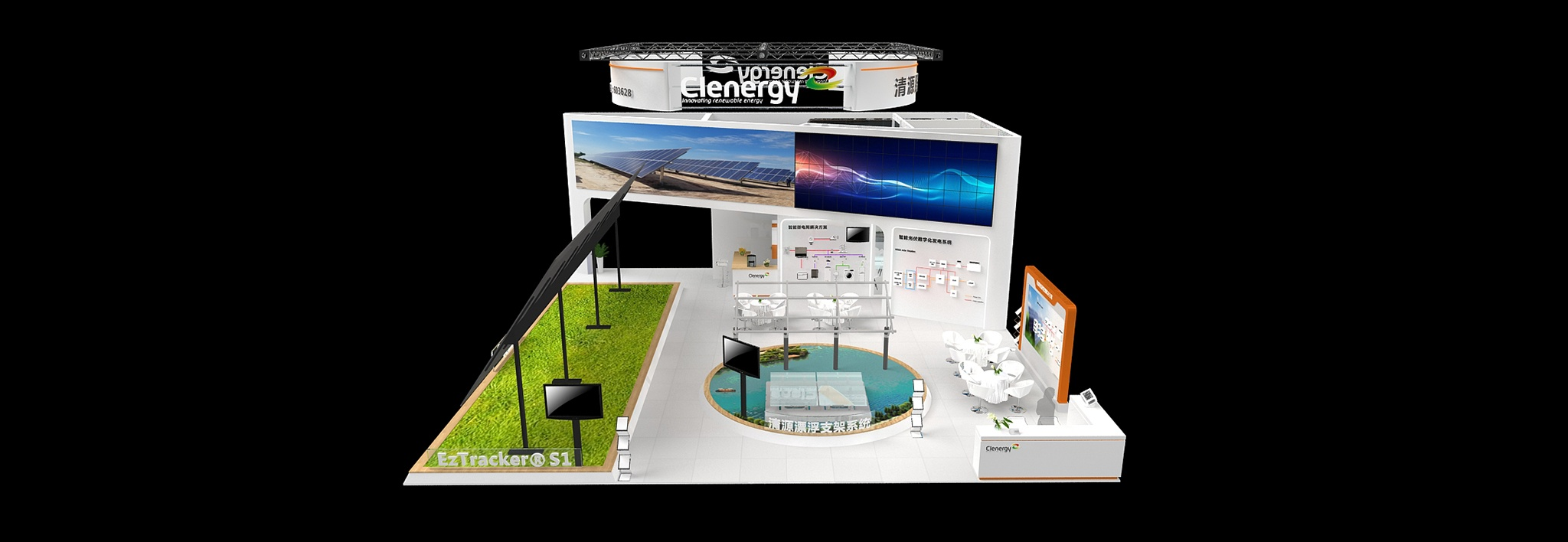 Clenergy Booth E4-310 at SNEC PV POWER EXPO 2019